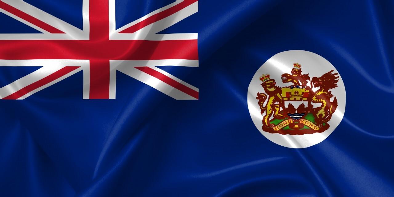 colonial hong kong flag