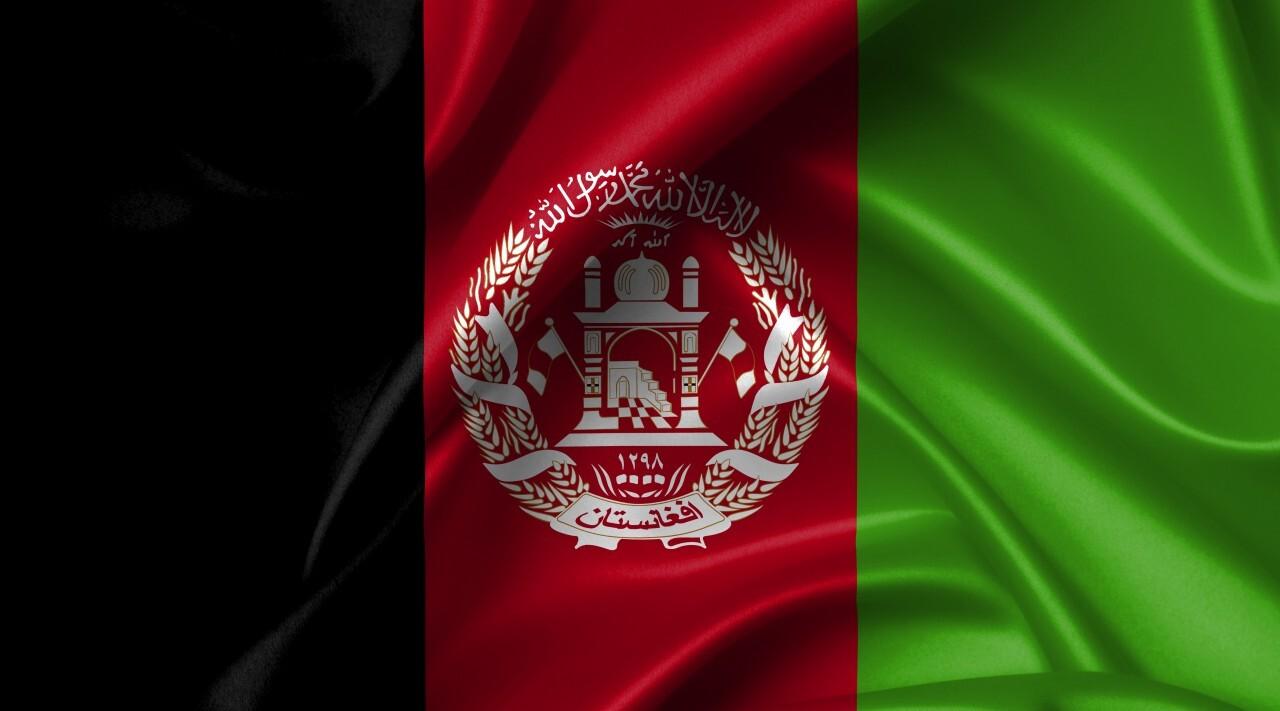 afghan flag country symbol illustration