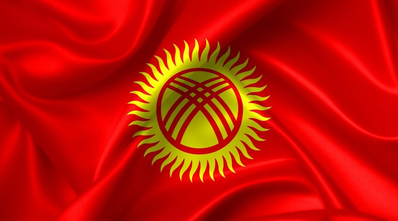 flag of kirghizia