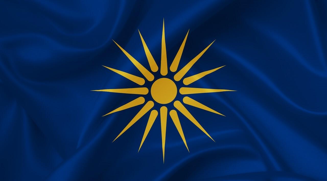 flag of macedonia greece