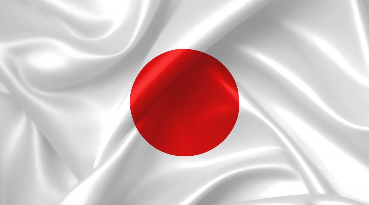 japanese flag - japan flag