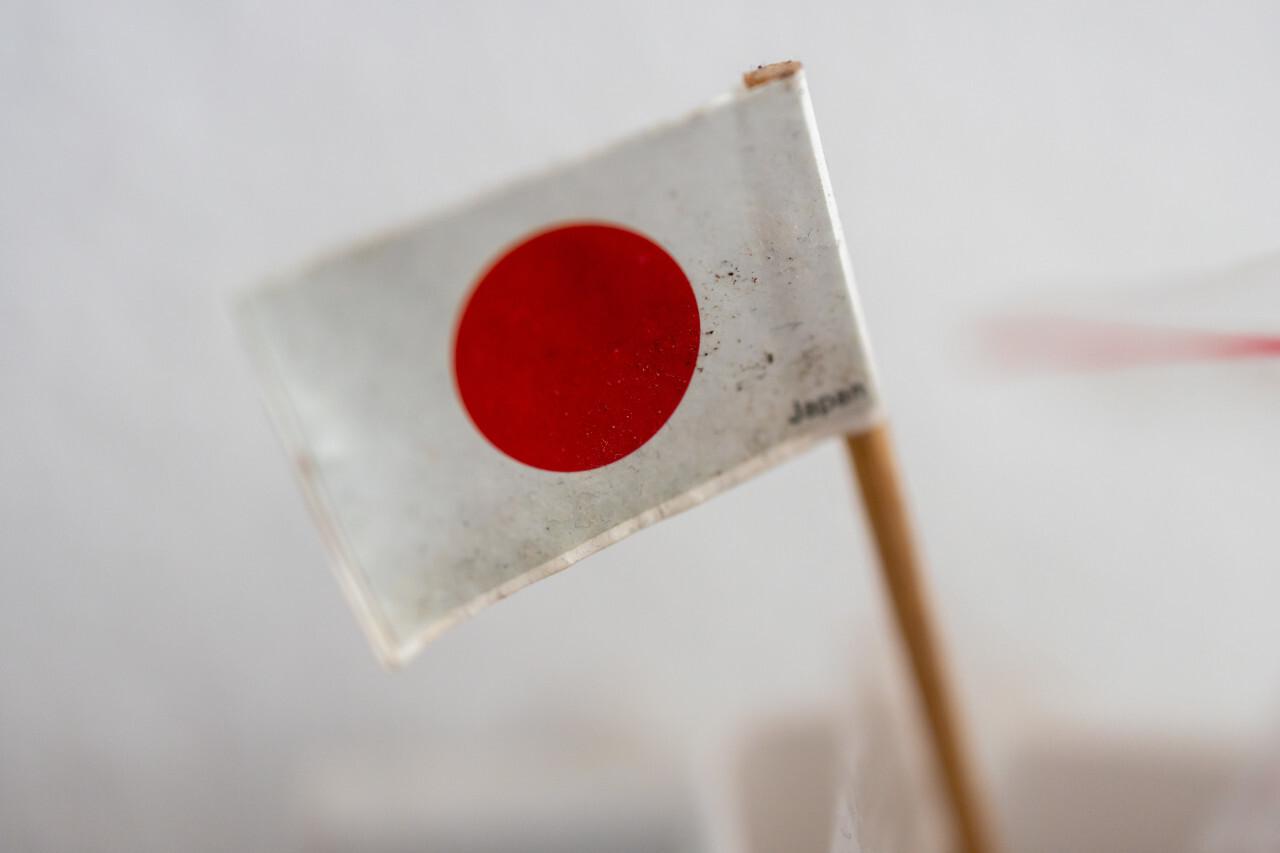 Old Japan Flag