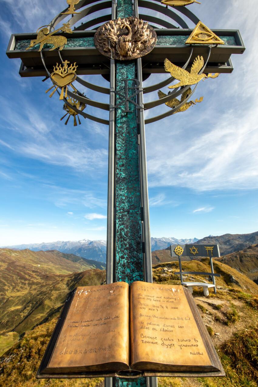 Kleiner Gilfert Summit Cross