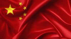 Stock Image: chinese flag