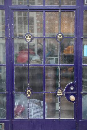 Stock Image: old blue glass door
