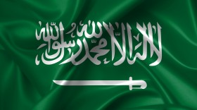 Stock Image: saudi arabian flag